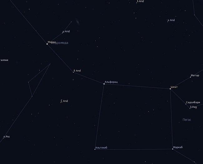 Спутники Андромеды
