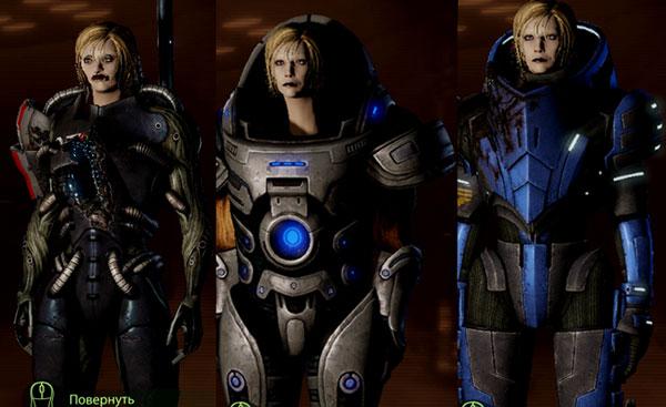 Mass Effect 2 Костюмы